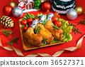 雞 雞肉 膽小鬼 36527371