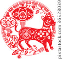 Chinese year of Lucky dog illustration 36528039
