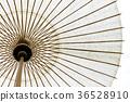 일본식 우산, 番傘, 일본식 36528910