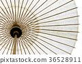 일본식 우산, 番傘, 일본식 36528911