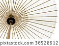 일본식 우산, 番傘, 일본식 36528912