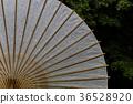 일본식 우산, 番傘, 일본식 36528920