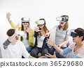 Young group having fun with new technology vr  36529680