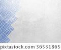 산가지 호일 (배경 소재) 블루 실버 36531865