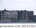군함 섬 36534361