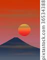 ภูเขาฟูจิ,ภูเขาไฟฟูจิ,แสงอาทิตย์ 36534388