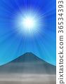 ภูเขาฟูจิ,ภูเขาไฟฟูจิ,แสงอาทิตย์ 36534393
