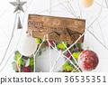 크리스마스리스 크리스마스리스 36535351