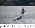 축구장에서 노는 여자 36539112