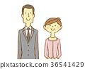 couple, husband, and 36541429