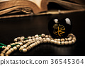 muhammad prophet of Islam 36545364