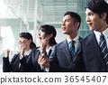商業 商務 男人和女人 36545407