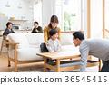 family, three generations, child-raising 36545415