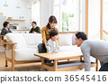family, three generations, child-raising 36545416