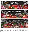 肉 香肠 矢量 36545842