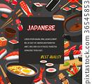 japanese menu sushi 36545853