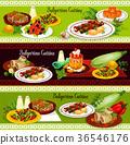 Bulgarian restaurant traditional dinner banner 36546176