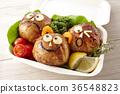 고기 권 주먹밥 삼형제 36548823