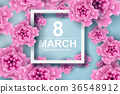 花朵 花 花卉 36548912