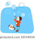 男孩玩肥皂泡 36549939