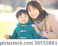 parenthood, parent and child, grin 36550881