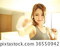 boxercise, female, females 36550942