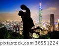black, city, couple 36551224