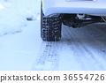 아이스반과 스노 타이어 36554726
