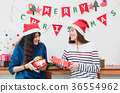 Asia girl friends in merry christmas and new year 36554962