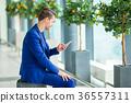 cellphone, journey, men 36557311