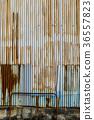 함석의 벽 36557823