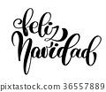 Feliz Navidad lettering Christmas and New Year 36557889