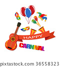 Happy Carnival. A tape with an inscription, a 36558323