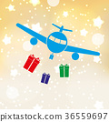 christmas stars background with airplane and gifts 36559697