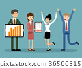 people worker business 36560815