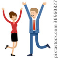 people worker business 36560827
