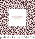 Tasty eggplants. Text frame. Bright vegan card. 36562214