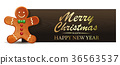 Christmas banner with Gingerbread Man 36563537