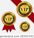 Vector VIP Members Only Gold Sign, Label Template 36563592