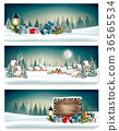 Three Holiday Christmas banners with village 36565534