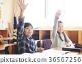 초등학생, 거수, 아이 36567256