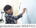 초등학교, 칠판, 초크 36567431
