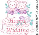 婚禮 泰迪熊 蛋糕 36568782