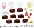 초콜릿. 초콜릿 케이크의 변형. 홀 케이크. 36570552
