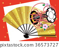 New Year's card 24 (drum) 36573727