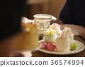 茶點 下午茶時間 茶 36574994