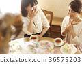 優雅的下午茶時間 36575203