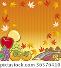 秋天 秋 食品 36576410