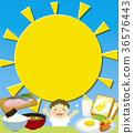 早餐 太陽系 太陽能 36576443