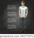 Vector man model 36577072